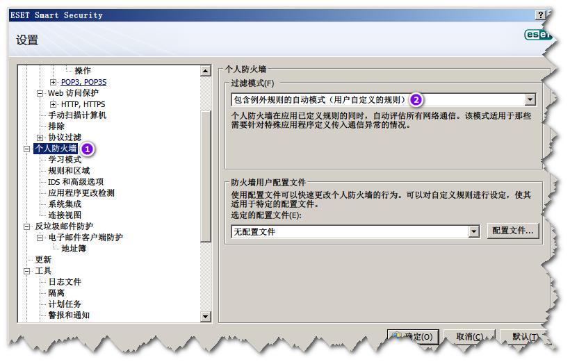 ESS 阻止 CAD 联网(1)