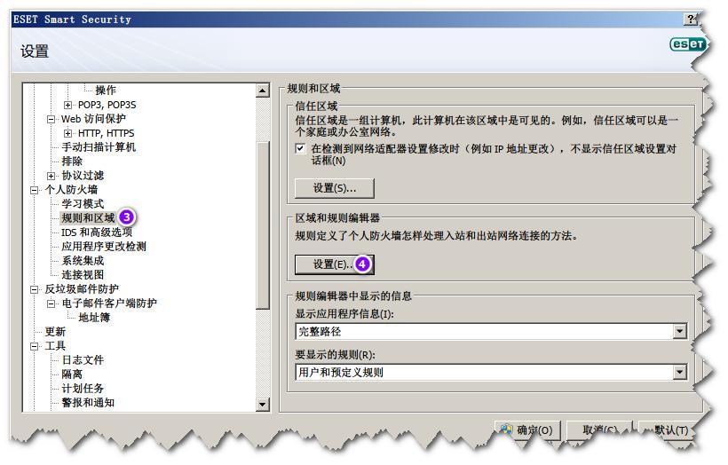 ESS 阻止 CAD 联网(2)