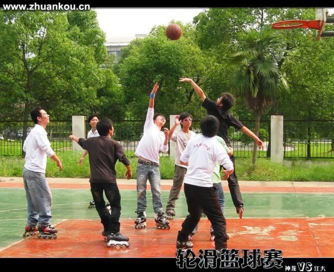 轮滑篮球赛_2008