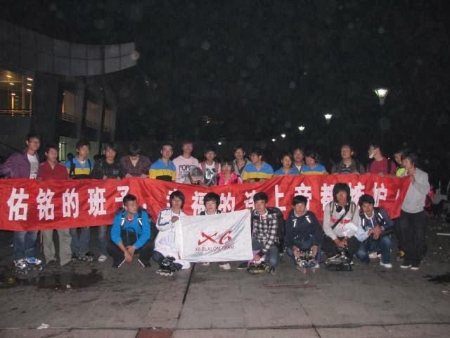 华师&X6_2011